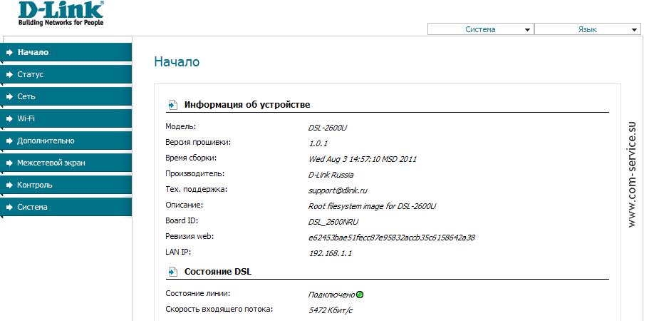 Инструкция по настройке роутера d link dsl 2600u